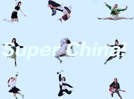 跨界联名   PEACEBIRD x 飞跃合作系列跃然上线