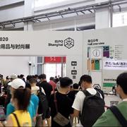 恒源祥服饰产业一行参观ISPO Shanghai 2020——亚洲(夏季)运动用品与时尚展