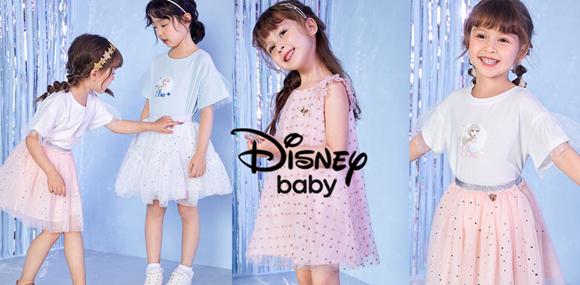 迪士尼寶寶童裝  裝扮每個寶寶快樂童年!