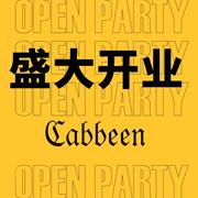 Cabbeen奥莱再造计划,首家600m²旗舰店登陆福州贵安