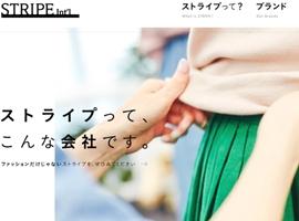日本时尚集团 Stripe 关闭亏损品牌,退出中国市场