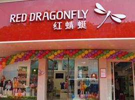 """线上线下都被""""堵死"""" 红蜻蜓在哪卖货才能赚钱"""