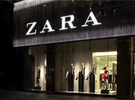 阿福先生:ZARA——你大哥还是你大哥