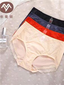 依曼丽新款内裤