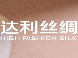 揽潮时尚 icon向我·丝绸面料 | 达利丝绸(浙江)有限公司
