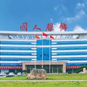"""国人风采 以文育人   聚焦 """"2020中国校服产业博览会""""的""""国人力量"""""""