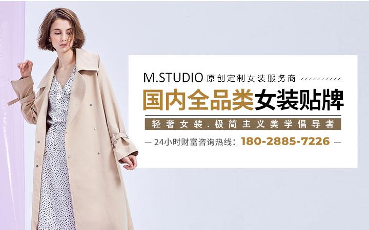 广州云熙服饰有限公司