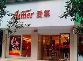"""這家老牌內衣企業的""""招股說明書""""披露了中國內衣行業的四大重要看點"""