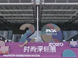 遇见活力时尚,大浪时尚小镇亮相2020时尚深圳展