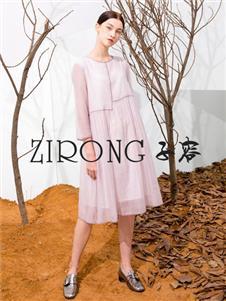 ZIRONG子容2020秋冬裝