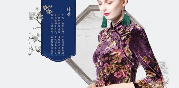 素罗依  是民族的 更是时尚的