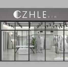 恭喜CZHLE彩知丽女装强势登陆安徽安庆!
