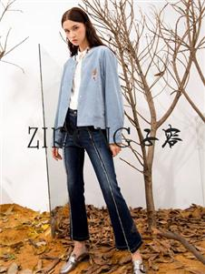 ZIRONG子容秋装外套