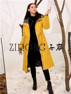 ZIRONG子容冬季羽绒服