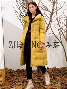ZIRONG子容女装羽绒服