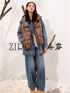 ZIRONG子容棉夹克