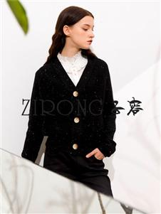 ZIRONG子容黑色针织衫