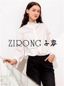 ZIRONG子容衬衫