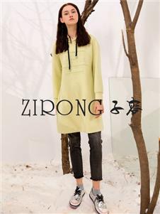 ZIRONG子容卫衣