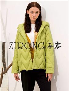ZIRONG子容短裤羽绒服