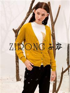 ZIRONG子容针织衫