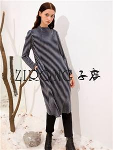 ZIRONG子容女裙