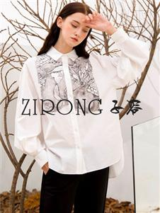 ZIRONG子容2020秋装