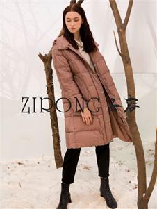 ZIRONG子容长款羽绒服
