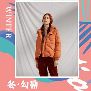 【邀請函】認同2020冬季新品發布會