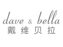 戴維貝拉童裝品牌