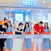 尼赫菲品牌佳话不断:尼赫菲嘉裕太阳城店盛大开业!