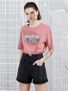 沙与沫女装沙与沫粉色T恤