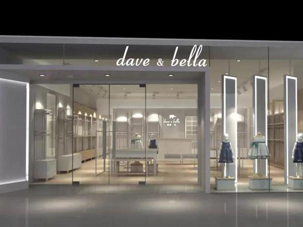 戴维贝拉店铺展示