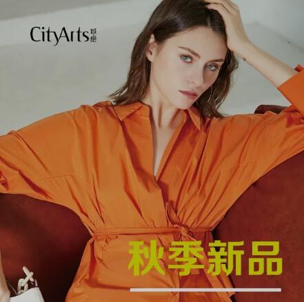 CityArts城绘 | 2020/A 新品首发!