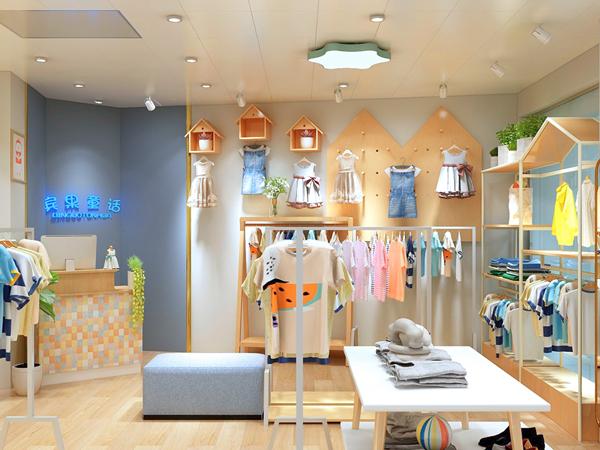 宾果童话品牌童装形象店