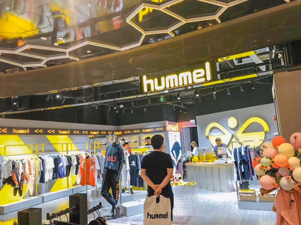hummel品牌实体店