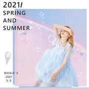 海威迩WHALE'C 2021春·夏新品订货会邀请函