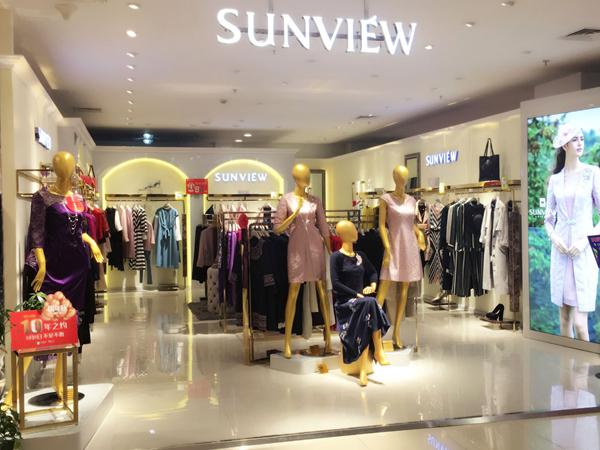 尚约女装品牌店