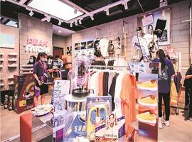 消费体验成运动品牌门店升级重点
