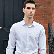 杭州法拉狄奥时尚男装,一直用心做出好产品!