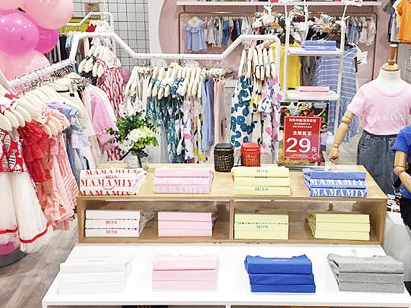 玛玛米雅童装专卖店