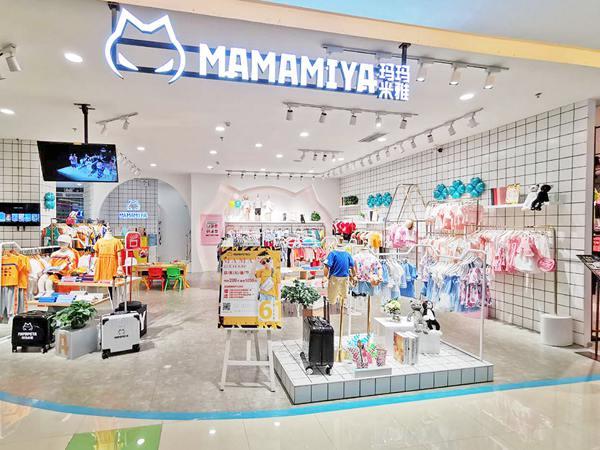 玛玛米雅童装专卖店品牌旗舰店店面