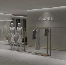 CADIDL卡迪黛尔:NEW OPEN | 五店齐开,宠爱升级!