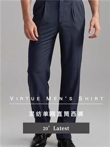 富绅男装直筒西裤