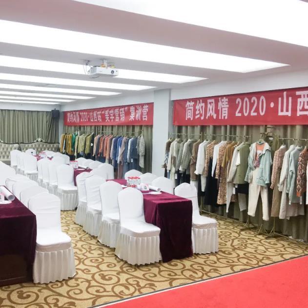 "SFLAVOR|简约风情 2020·山西站""美学营销""集训营圆满收官"