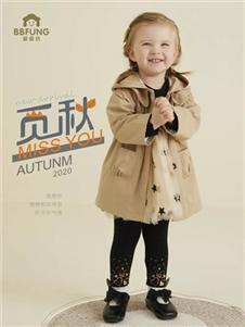 婴姿坊童装婴姿坊时尚大衣