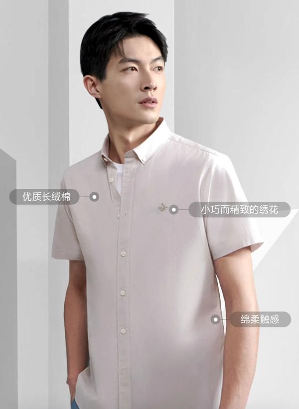 海澜之家 :一见倾心的水洗衬衫,不过时的经典款!