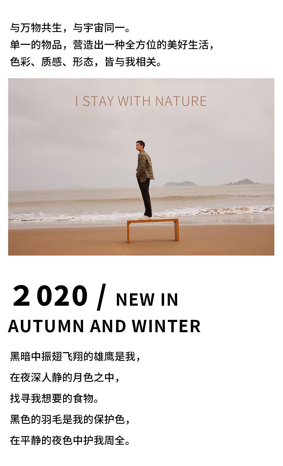 融·活 | 圣得西秋冬新品预览