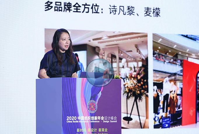 钱晓韵 杭州意丰歌服饰有限公司董事长、伊芙丽品牌创始人