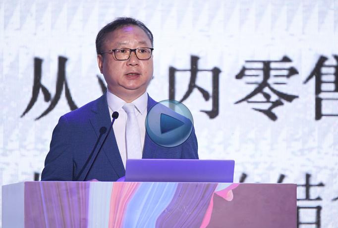 孙瑞哲  中国纺织工业联合会会长
